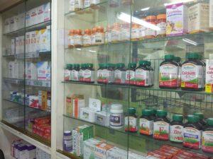 handel billigere apoteksprodukter